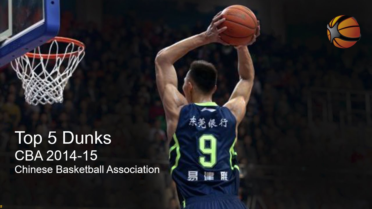 College Dunks 2014 Top 5 Dunks 2014-15 China