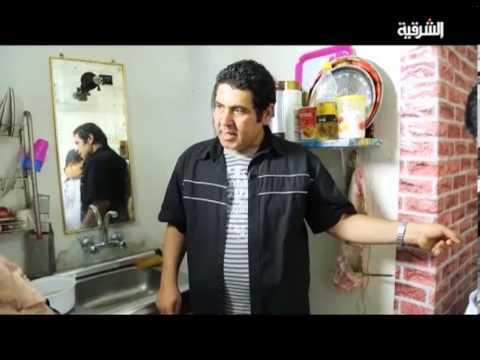 الطبخة والجيران - بغداد مدينة صدر 2