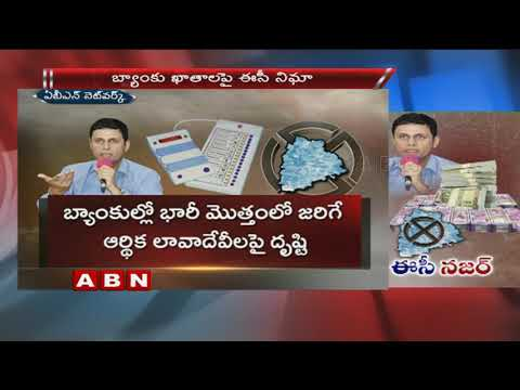 EC special focus on Bank accounts due to Early-Polls in Telangana