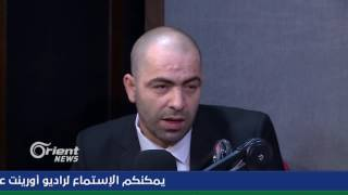 Download المخترع السوري محمد علي عثمان ، وسعاد خبية منسقة حملة الغضب لحمص -ألو سوريا 3Gp Mp4