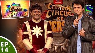 Comedy Circus Ke Superstars - Episode 14 - Superhero Special