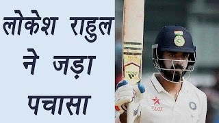 KL Rahul hits fifty during 1st test match against Australia | वनइंडिया हिन्दी