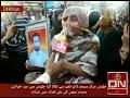 Dera Ismail Khan Dikhan Main Bharti Huwi Target Killing Wardatain