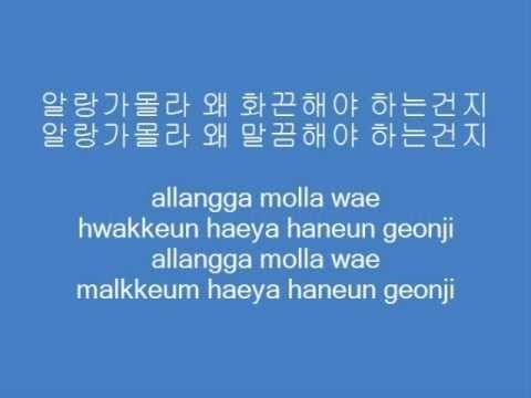 PSY - Gentleman Korean + Romanized Lyrics