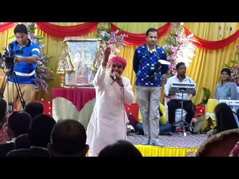 Are Dwarpalo Kanhaiya Se Keh Do By Gopal Mishra video