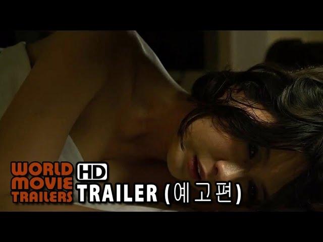 울언니 메인 예고편 My Sister Main Trailer (2014) HD
