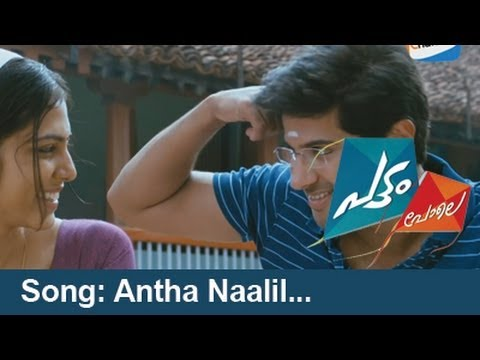 Antha Naalil... | Pattom Pole video