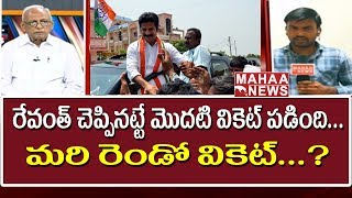 Reason Behind Konda Vishweshwar Reddy Quits TRS Party | IVR Analysis #1
