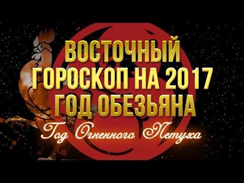 Когда всемирный день астрологии в России в