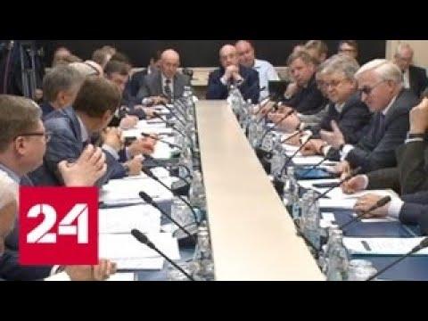 Наказание за исполнение санкций может из уголовного стать административным - Россия 24