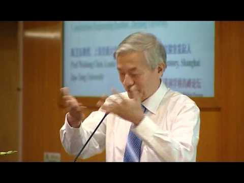 UK China Science Bridge Forum at Shanghai Jiaotong University 2012