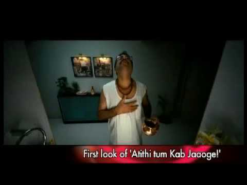First Look: Atithi Tum Kab Jaoge