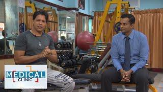 Medical Clinic - Dr. Harindu Wijesinghe (2020-07-16) | ITN