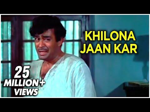 Khilona Jaankar Tum Kyu - Mohammad Rafi Best Classic Sad Song...