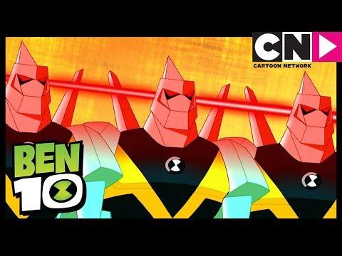 Ben 10 | Diamondhead Clones | Cartoon Network