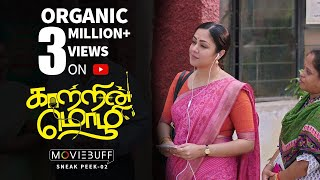 Kaatrin Mozhi - Moviebuff Sneak Peek 02 | Jyotika, Vidaarth - Directed by Radha Mohan