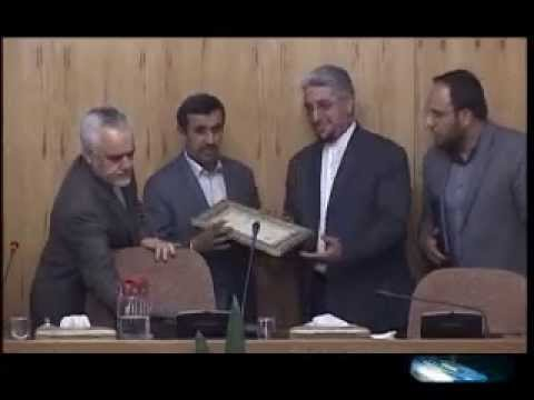 Ahmadinejad received a Honorary Doctorate from Darulhikmah Islamic university of Canada
