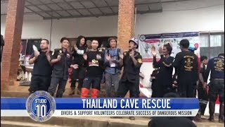 All 12 Boys & Soccer Coach Successfully Rescued From Thai Cave | Studio 10