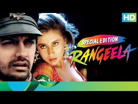 Rangeela | Special Edition | Aamir Khan, Jackie Shroff & Urmila Matondkar