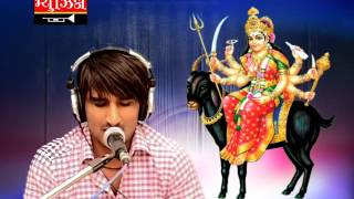 Gaman Santhal Regadi 2016 - New Gujarati Regadi - Regadi 2016 - Part 1