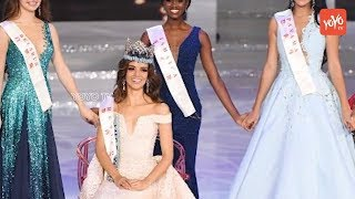 Miss World 2018 Winner Vanessa Ponce De Leon | Miss Mexico | Manushi Chhillar