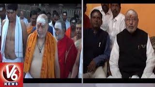 PM Narendra Modi's Brother Prahlad Modi Visits Vemulawada Rajarajeswara Swamy Temple