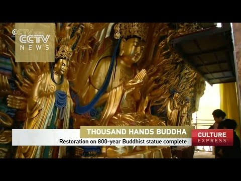 Ancient thousand-hands Buddha statue restored in China