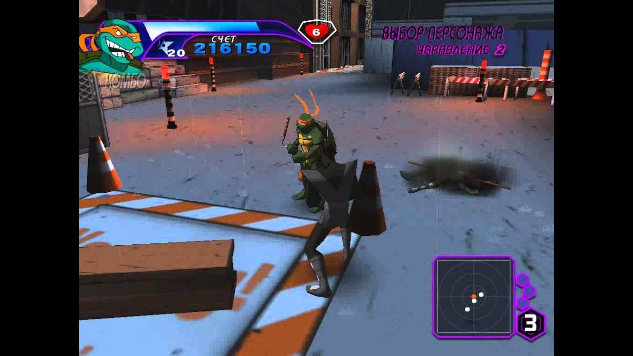 Игры черепашки ниндзя на двоих 2007 музыка к фильму скуби ду