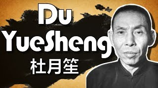 Triad King of Shanghai - Du Yuesheng   China History