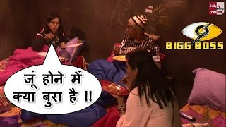 download lagu Bigg Boss 11: Dhinchak Pooja ने दी अपने जुओ gratis