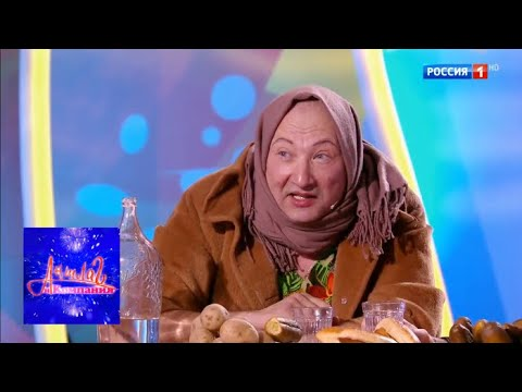Аншлаг и Компания. Эфир от 19.05.2018