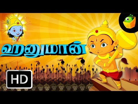Hanuman Full Movie In Tamil (hd) - Compilation Of Cartoon animated Stories For Kids video