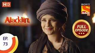 Aladdin - Ep 73 - Full Episode - 26th November, 2018