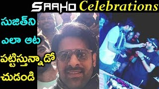 Saaho Warp Up Celebrations | #Prabhas | #ShraddhaKapoor | #DirectorSujeeth