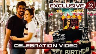 TRENDING: Nayanthara Birthday Party Celebration Video With Vignesh Shivn | HBD Nayanthara