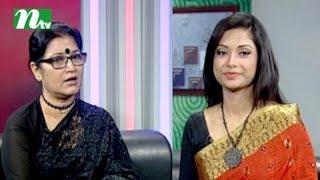 Shuvo Shondha | Episode 4583 | Talk Show
