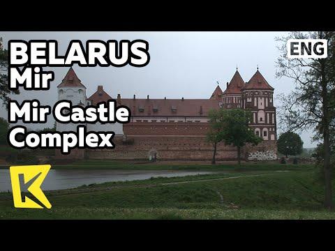 【K】Belarus Travel-Mir[벨라루스 여행-미르]유럽 미술 양식의 산물, 미르 성/Mir Castle Complex/World Heritage Site/Tower