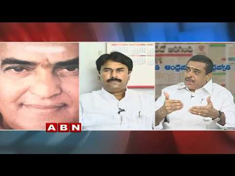 Krishna To Be Renamed As NTR District | Debate On YS Jagan Comments | Public Point