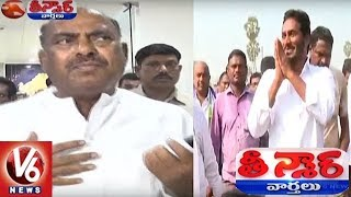 JC Diwakar Reddy Satires On YCP Chief Jagan Mohan Reddy | Teenmaar News