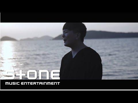 황재완 (Hwang Jaewan) - 그래 또 눈물 (Tear Again) MV
