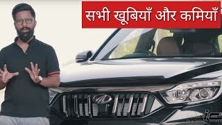 Mahindra Alturas - Positives & Negatives | Better Than Fortuner, Endeavour?