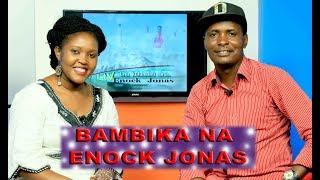 BAMBIKA 101: MZEE WA KIZUNGUZUNGU AJA KIVINGINE, ANATUAMBIA NDIVYO ULIVYO