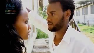 Fitsum Kal full Ethiopian film 2016 ፍፁም ቃል