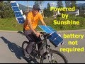 Solar electric bicycle ride - no battery power required