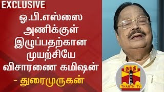 EXCLUSIVE | Duraimurugan on TN CM's announcement about inquiry into Jayalalithaa's death