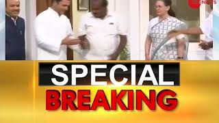 Special Breaking: HD Kumaraswamy to meet Sonia, Rahul Gandhi in New Delhi