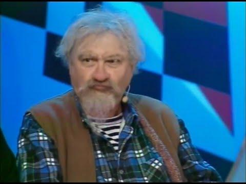 """Е. Петросян Е. Степаненко И. Касилов - эпизод """"Дед и Зина"""""""