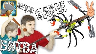 LEGO BIONICLE Mask Of Creation Game letsplay БИТВА SKULL SCORPIO против Владика и папа Ромы