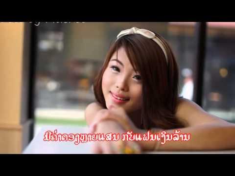 สาวท่าค้อใจดำ ສາວທ່າຄໍ້ໃຈດຳ Music Videos