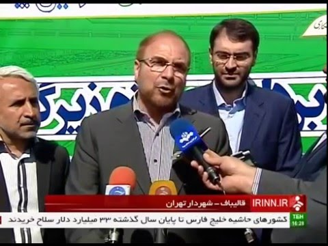 Iran Tehran city, Javadieh Rerouting access road زيرگذر جواديه شهر تهران ايران